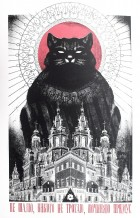 Master and Margarita (Behemoth the Cat) <br/>Art Print