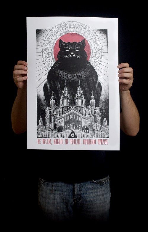Master and Margarita Poster inspired by Mikhail Bulgakov - The Affair