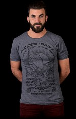 Crime and Punishment <br/>Graphic T-shirt
